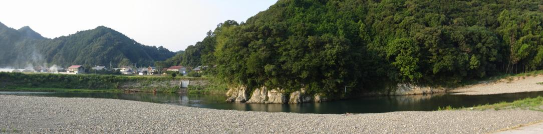 ota-river